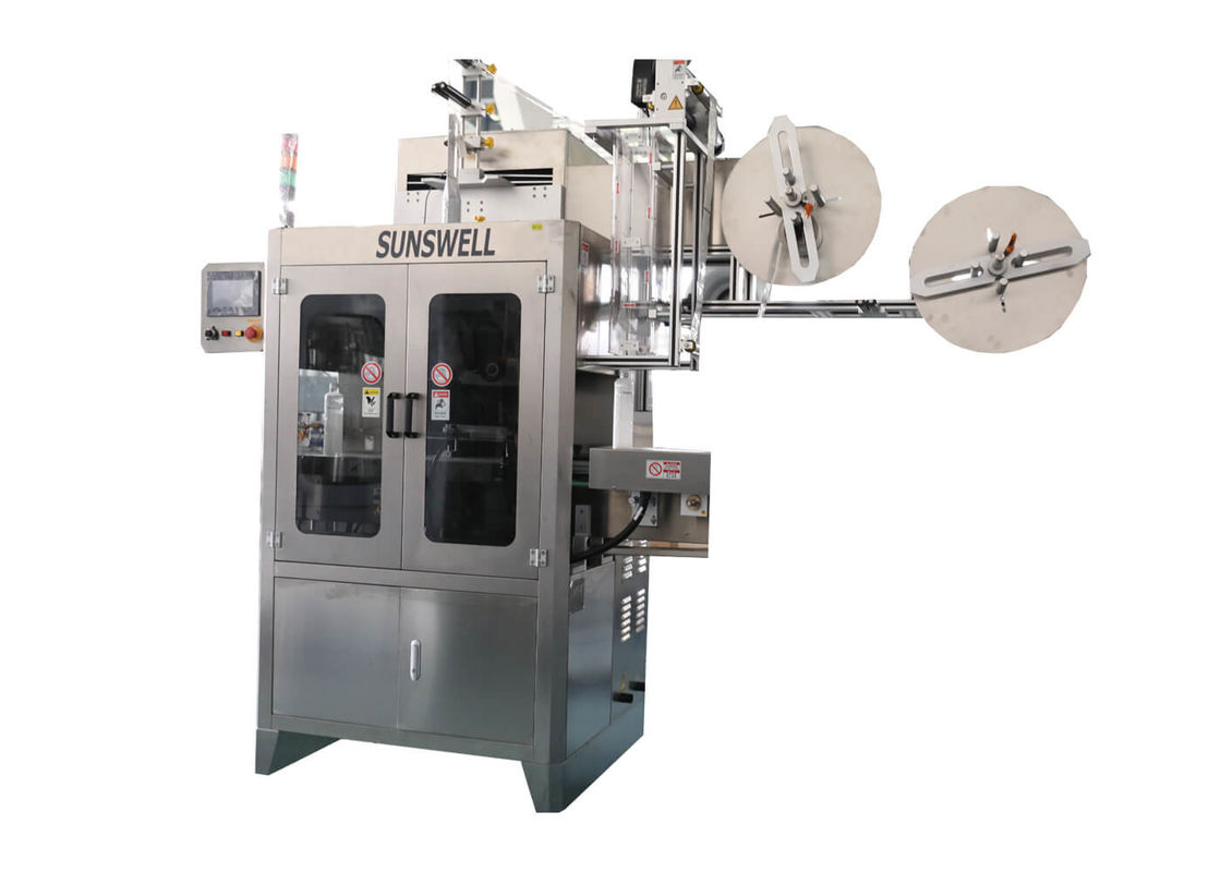 Ss Full Automatic Shrink Sleeve Labeling Machine For Square / Round PET Bottle