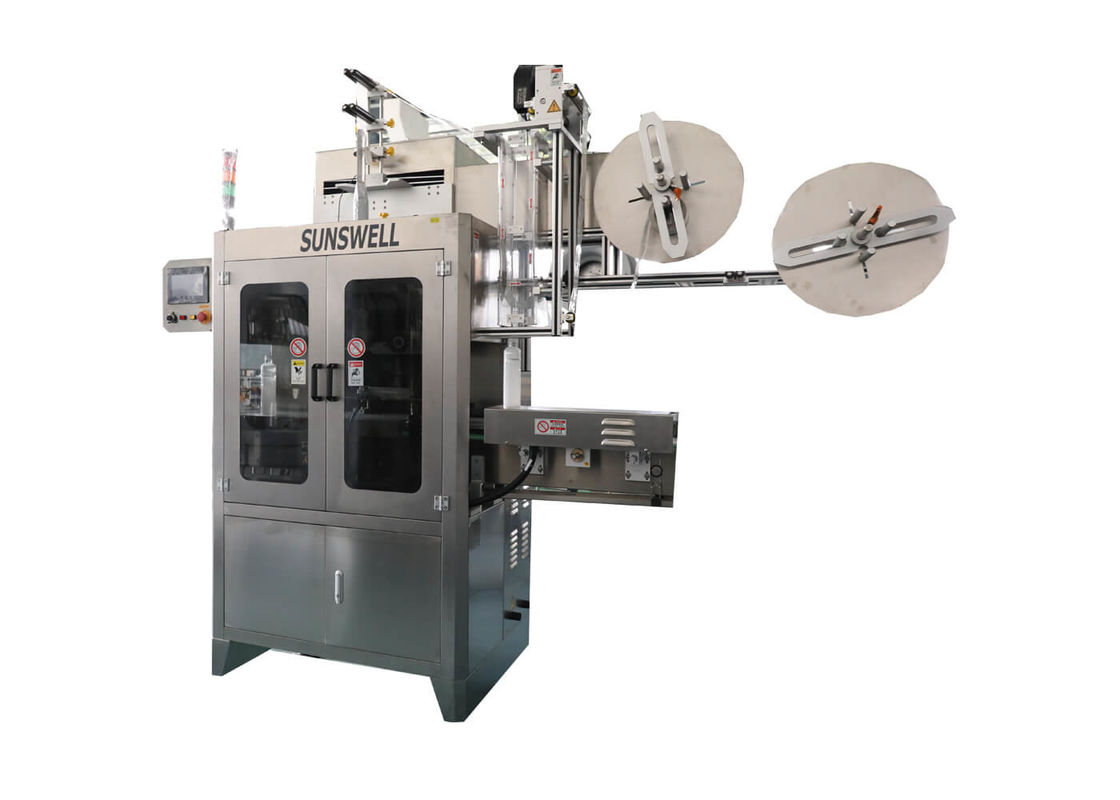Square / Round Bottle PVC Shrink Sleeve Labeling Machine For Beverage Production